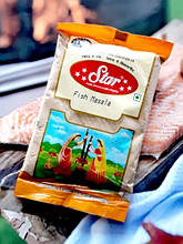Фіш масала Fish Masala 100 грам