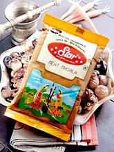 Мясная масала Meat Masala 100 грамм