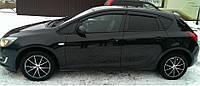 Ветровики Опель Астра | Дефлекторы окон Opel Astra J Hb 2010