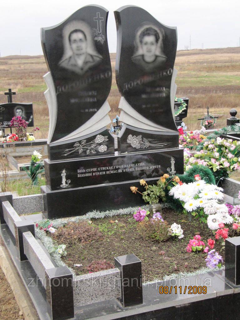 Подвійний пам'ятник фото фото 29