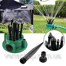 Спринклерный ороситель 360 multifunctional Water Sprinklers| распылитель воды для газона
