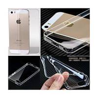Чехол для Apple iPhone 5G / 5GS силиконовый 0,3 мм White