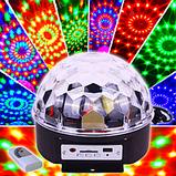 Музичний проектор LED Crystal magic ball light MP3 SD card - світлодіодний диско куля, фото 3