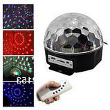 Музичний проектор LED Crystal magic ball light MP3 SD card - світлодіодний диско куля, фото 2