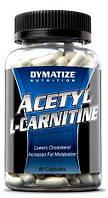 Жиросжигатель   Acetyl L-Carnitine (90 caps)