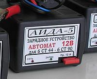 Зарядное АИДА-5 — автоматическое десульфатирующее для 12В АКБ 32-90А*ч, фото 1
