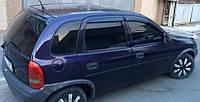 Дефлекторы окон Opel Corsa B 1994-2000 | Ветровики Опель Корса