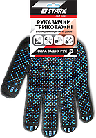 Рукавички STARK для захисту рук