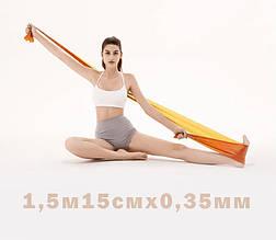 Лента эспандер для пилатеса эспандер лента для фитнеса  эспандер для растяжки (стречинга) 0,35 мм Оранжевый