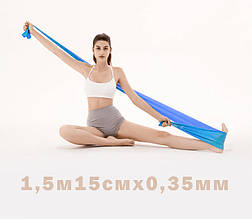 Лента эспандер для пилатеса эспандер лента для фитнеса  эспандер для растяжки (стречинга) 0,35 мм Синий