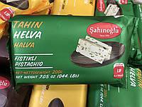 Халва кунжутная (тахинная) с фисташкой Sahinoglu Pistachio 200г Турция