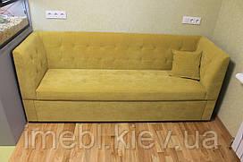 Кухонний диван з підлокітниками і спальним місцем (Сірий кожзам.)