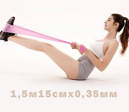 Лента эспандер для пилатеса эспандер лента для фитнеса  эспандер для растяжки (стречинга) 0,35 мм Розовый