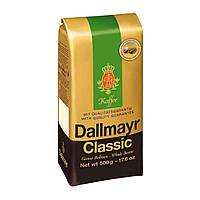 Кава в зернах Dallmayr Classic 500g