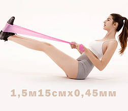 Лента эспандер для пилатеса эспандер лента для фитнеса  эспандер для растяжки (стречинга) 0,45 мм Розовый
