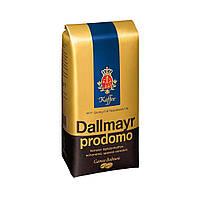 Кофе в зёрнах Dallmayr Prodomo 250г
