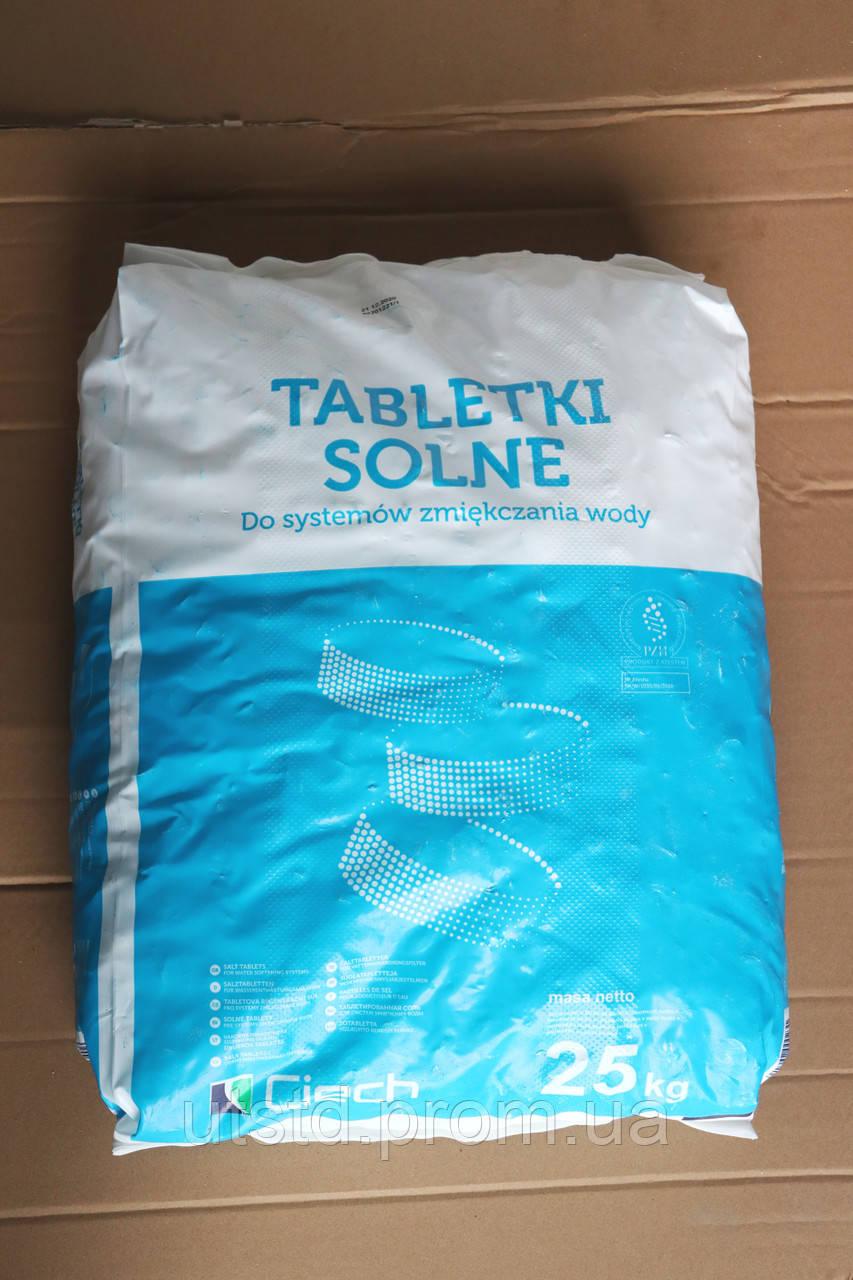 Соль таблетированная (Польша) в мешках 25 кг