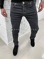 Серые мужские джинсы приуженные