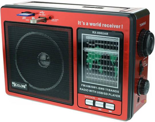 Радиоприемник Golon RX-006UAR (USB+SD), фото 2