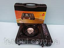 Портативная газовая печь ''MAX'' в чемоданчике под газовый картридж или (баллон) Производитель Южная Корея