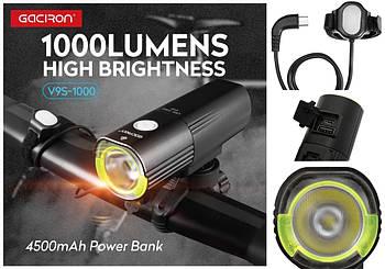 Велосипедный фонарь GACIRON V9S-1000+Пульт+Power Bank (1000LM, 4500mAh, Cree XML2 LED, 1*26650, USB) + Подарок