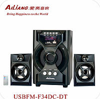 Акустична система AiLiang USBFM-F34DC-DT (Потужність 10Вт + 3Вт х2) | домашній кінотеатр