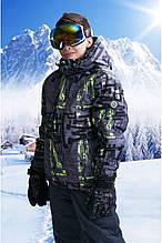 Горнолыжная куртка детская Freever