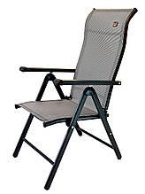 Кресло-стул складной Zhendong  ZD-Z1001(050) с регулируемым наклоном