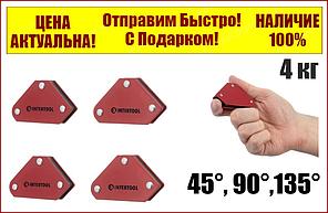 Набір магнітних тримачів для зварювальних робіт 4пр.(4 кг. 45гр.90гр.135гр.)