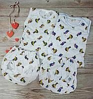 Распродажа Детский набор майка и трусики под памперс Разные размеры