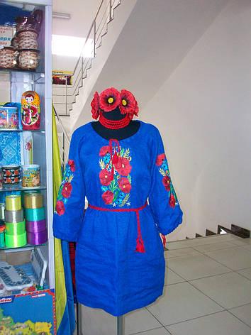 Жіноче вишите плаття, фото 2