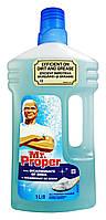 Моющая жидкость для полов и стен Mr. Proper Bicarbonate of Soda Сода - 1 л.