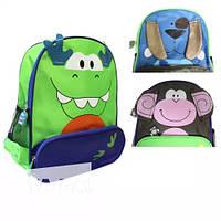 Рюкзак детский  00829 размер 33*27*9 см