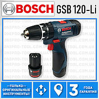 Аккумуляторный шуруповерт BOSCH GSB 120-Li