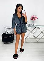 Женский домашний костюм пижама тройка майка шорты и халат с кружевом графит 42-44 46-48