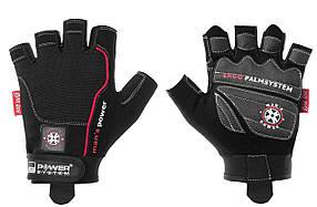 Перчатки для фитнеса и тяжелой атлетики Power System Man's Power PS-2580 XS Black
