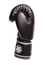 Боксерские перчатки PowerPlay 3010 Черно-Серые 8 унций, фото 2