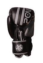 Боксерские перчатки PowerPlay 3010 Черно-Серые 8 унций, фото 3