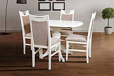 Стул обеденный Юля белая эмаль Авангард (Микс-Мебель ТМ), фото 3