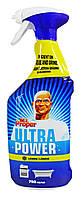 Универсальный спрей для чистки Mr.Proper Ultra Power Lemon Лимон - 750 мл. Триггер