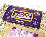 """Игра-набор для взрослых  """"Сладко и страстно"""": 40 пикантных заданий, шоколадная камасутра, кубики с позами, фото 3"""