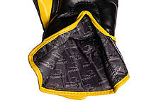 Боксерские перчатки PowerPlay 3018 Черно-Желтые 10 унций, фото 2