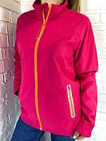 Кофта-куртка жіноча спортивна