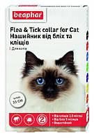 Ошейник от блох и клещей для кошек Beaphar белый 35 см