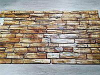 Стінні декоративні панелі Пвх для кухні.офісу.ванни.Коричневий камінь *960мм-1шт