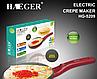 Электрическая блинница Haeger HG-5209-1   Электрическая блинная скороводка   Cковорода для блинов, фото 2