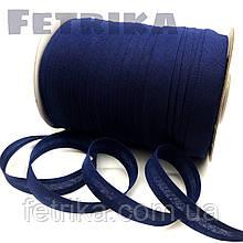 Косая-бейка хлопковая темно-синяя, 15 мм