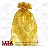Золотистый подарочный мешочек 16х29(23) см блестящий из органзы, полупрозрачный