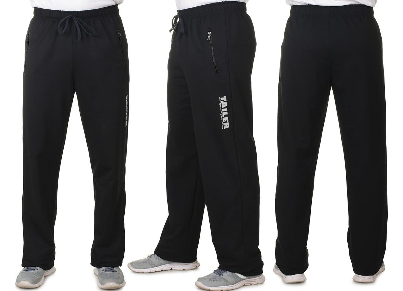 Трикотажні прямі, чорні спортивні штани чоловічі великих розмірів (батал) 64, Черный