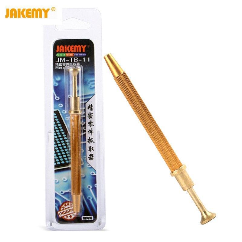 Захват для мелких деталей Jakemy T8-11